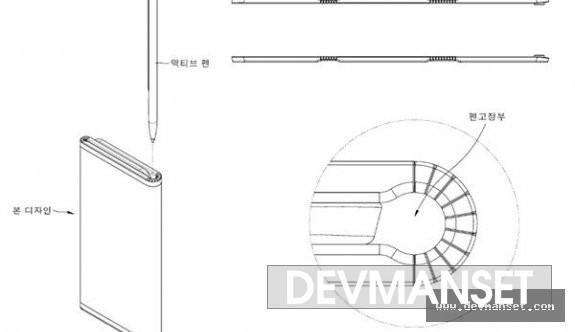 LG şirketinden katlanabilir özelliğe sahip telefon patenti