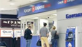 Rusyanın en iyi 4. bankası Credit Europe Bank oldu